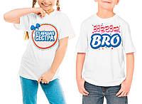 """Детские парные футболки """"Старшая сестра и little bro"""""""