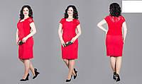 Элегантное платье из костюмной ткани Разные цвета