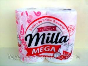 Бумажные полотенца Milla Mega 2х96 листов (Польша)