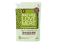 Кондиционер для детской одежды NatureLoveMere (NLM) с экстрактом бобов мунг, 1300мл. (мягкая упаковка)