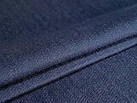Плотная темно-синяя ткань, цвет 1/999