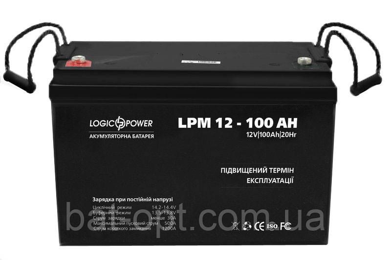 Аккумуляторная батарея LogicPower 12V 100Ah LPM мультигелевый