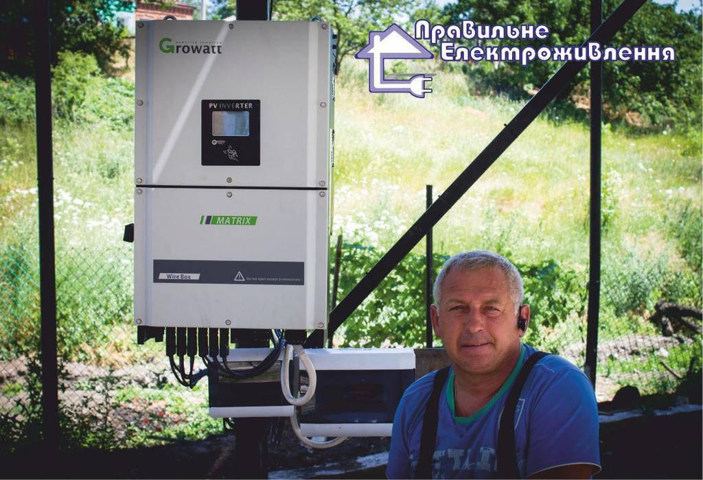 Мережева сонячна електростанція 30 кВт м. Кропивницький  4
