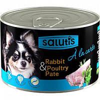Salutis A la carte -паштет для собак 190гр*16шт (вкусы в ассортименте)