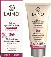 Увлажняющий крем для чувствительной кожи лица, 50 мл