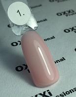 База камуфляж для гель-лака OXXI Cover Base 1 розовая
