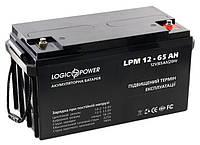 Аккумулятор мультигелевый LogicPower 12V - 65 Ah LPM
