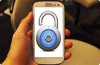 Разблокировка Samsung