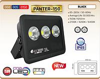 Прожектор светодиодный 150W PANTER-150 40 °