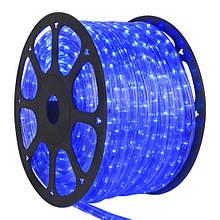 Світлодіодний дюралайт синій