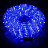 Светодиодный дюралайт синий, фото 4