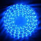 Светодиодный дюралайт синий, фото 5