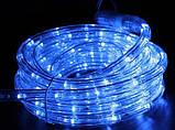 Светодиодный дюралайт синий, фото 7