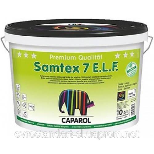 Краска Samtex  7 В2 5л.