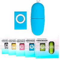 Виброяйцо  беспроводное вибратор- стимулятор синего цвета в коробке