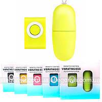 Уникальное виброяйцо с 20 режимами вибрации секс игрушка для женщин желтого цвета в коробке