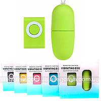 Секс игрушка с 20 -ю режимами вибрации водонепроницаемое виброяйцо салатового цвета в коробке