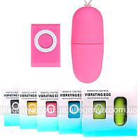 Виброяйцо с беспроводным пультом | Мини вибратор розового цвета в коробке