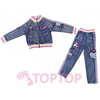 Костюм джинсовый для девочек (5-8 лет)