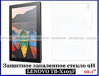 Прочное защитное стекло для планшета Lenovo TB-X103F, олеофобное 9H