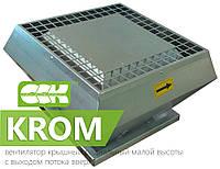 Крышный радиальный вентилятор малой высоты в шумоизолированном корпусе KROM-S
