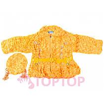 Шубка с шапкой желтая (1-2 года)