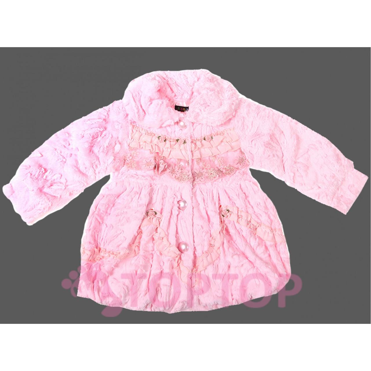 Шубка для девочек розовая (5-8 лет)