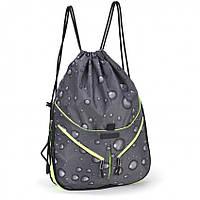 Рюкзак Dolly 835 спортивный, городской, для сменной обуви на шнурке три цвета