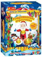 Набор для творчества Рождественские подсвечники
