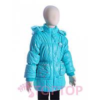 Куртка с розой голубая (7-10 лет)
