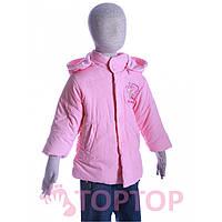 Куртка для девочек розовая (2-4 года)