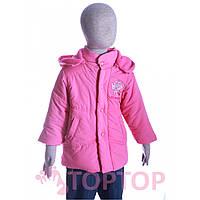 Куртка для девочек малиновая (2-4 года)