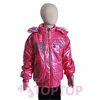 Куртка лакированная розовая (8-12 лет)