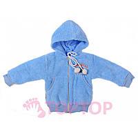 Ветровка махровая для девочек голубая (1-2 года)