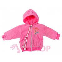 Ветровка махровая для девочек розовая (1-2 года)