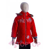 Куртка для девочек с капюшоном DFX красная (8-10 лет)