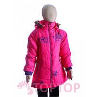 Куртка для девочек с капюшоном DFX малиновая (8-10 лет)