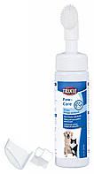 Trixie (Трикси) Paws cleaner with brush средство для ухода за лапами собак и кошек