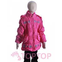 Куртка с цветами розовая (6-8 лет)