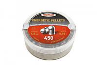 """Люман """"Energetic Pellets"""" 0.75 гр, 450 шт. пули для пневматики 4.5 мм"""