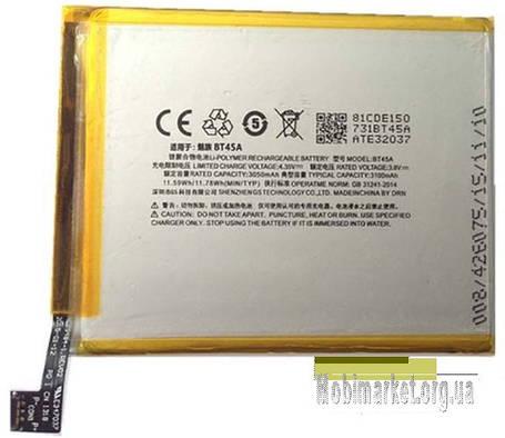 Акумулятор BT45a для Meizu pro 5 (3100mAh), фото 2