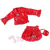 Костюм из лаковой ткани, красный (5-13 лет)