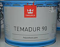 Акрилополиуретановая краска Tikkurila Temadur 50 TСL Темадур  7,5л
