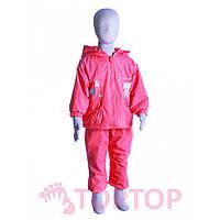 Комбинезон с курткой малиновый (1-3 года)