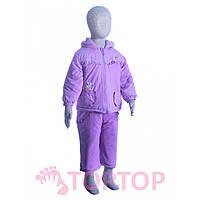Комбинезон с курткой фиолетовый (1-3 года)
