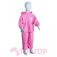 Комбинезон с курткой розовый (1-3 года)