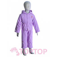 Комбинезон с курткой фиолетовый (9 мес-2 года)