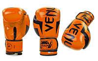 Перчатки боксерские FLEX на липучке VENUM ELITE NEO  (р-р 10-12oz, оранжевый), фото 1