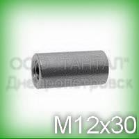 Гайка-удлинитель М12х30 art.9070 нержавеющая круглая