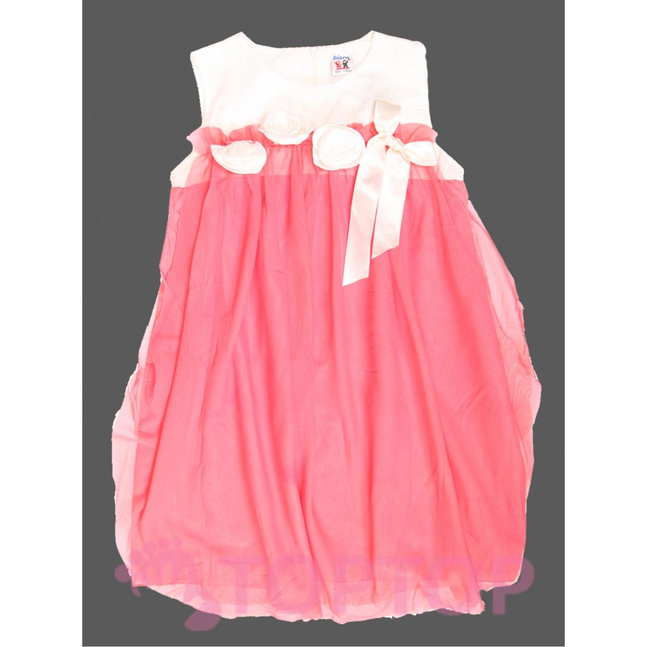 Платье шифоновое малиновое (7-10 лет)
